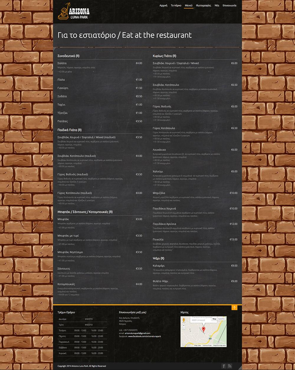 pricelist-page